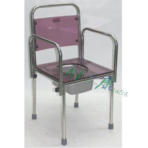 GA-0721 不銹鋼廁椅(插入式扶手)