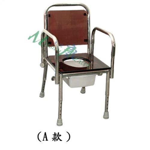 GA-0711  不銹鋼兒童浴廁椅