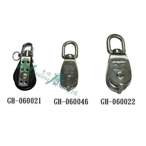 GH-060021、GH-060022、GH-060046  滑輪