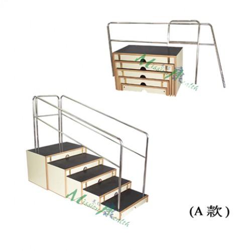 GA-0191  套凳連活動扶手